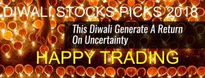 Diwali Stock Picks 2018: Muhurat Stocks Picks 2018 as per Brokerage Firms