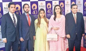 RIL AGM, Reliance's 40-year journey, Reliance industries 40th AGM, mukesh ambani, 40 years of Reliance Industries, Only Vimal, nita ambani, dhirubhai ambani, Aakash Ambani, Shloka Mehta, Isha Ambani, Anant Ambani, Radhika Merchant, Mukesh ambani Salary, Reliance Industries profit, Reliance industries sales, Reliance Jio, Reliance Retail, Reliance Jamnagar refinery, reliance petrochemicals, only vimal