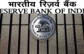 RBI, Reserve Bak of India, Wilful Defaulter, List of Wilful Defaulters, Mehul Choksi, Nirav Modi, Vijay Mallya, Indian Banking, Indian Banking system