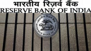 RBI, Reserve Bak of India, Wilful Defaulter, List of Wilful Defaulters, Mehul Choksi, Nirav Modi, Vijay Mallya, Indian Banking, Indian Banking system