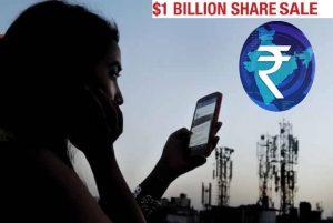 Bharti Telecom, Bharti Airtel, Bharti Airtel Promoter Firm, Telecom Operator, Bharti Airtel Share Price, Sensex, Nifty, Asian Markets, China, Economic Growth, Coronavirus, Hang Seng, Infosys, SBI, Tech Mahindra, Sensex Gainers, Analysts Call, What Do Experts Say, Expert Opinion, Market Analysts On NSE, Brokerage, Expert On Sensex Nifty, Nifty Outlook, Sensex, Bharti Infratel Indus, Indus Towers, Vodafone Idea, Reliance Jio,