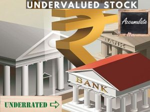 ICICI Bank, FTSE, ICICI Bank Ltd, Coronavirus Pandemic, MSCI, ICIC Bank QIP, ICICI Bank net profit, BofA Securities, Citigroup, qualified institutional placement, institutional investors, ICICI securities, SBI MF, Morgan Stanley, ICICI BANK Share Price