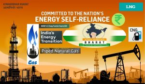 natural gas, energy mix, 15 percent by 2030, industrial plants, ONGC, OIL INDIA, natural gas power plant in india, latest news on gas power plants in india, stranded gas-based power plants in india, future of gas-based power plant in india, list of gas power plant in india, stressed non-performing assets in gas based power plants, the gas-based power plant, gas based power plant working, MoPNG, Compressed Bio-Gas, CBG, SATAT, JBM Group, Adani Gas, Torrent Gas, Petronet LNG, Indian Oil, Praj Industries, CEID Consultants, Bharat Biogas Energy, Dharmendra Pradhan, Oil & Gasstate bank of india, ranjish kumar, Ministry of Power, Ministry of petroleum and natural gas, KG D6, india stranded power plants, india power plants, india oil and gas, india gas-based power plants